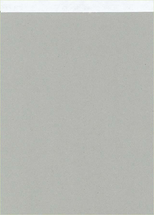便箋「越路」(丹青堂製)の裏表紙の画像